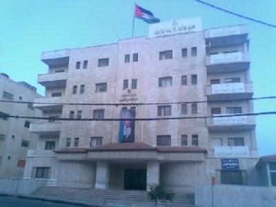 صورة محكمة اربد الشرعية 1